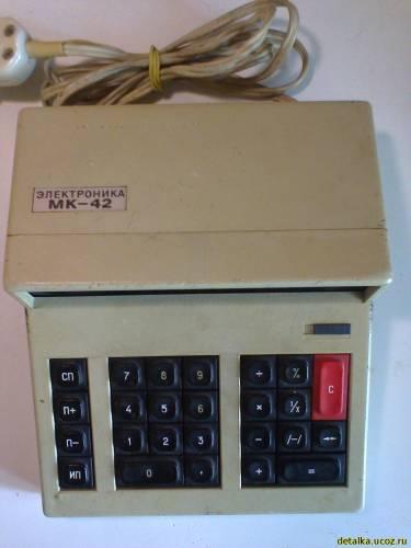 Электроника МК-42 Электроника